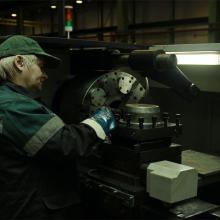 Участок по ремонту ГНО